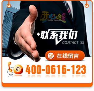 contact-us-pic