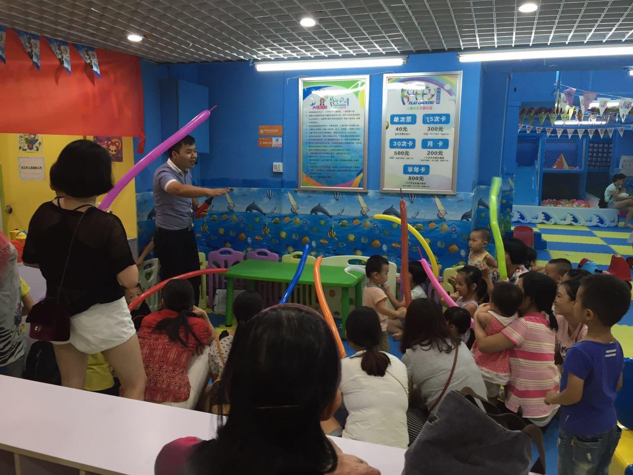 开儿童游乐场需要多少成本