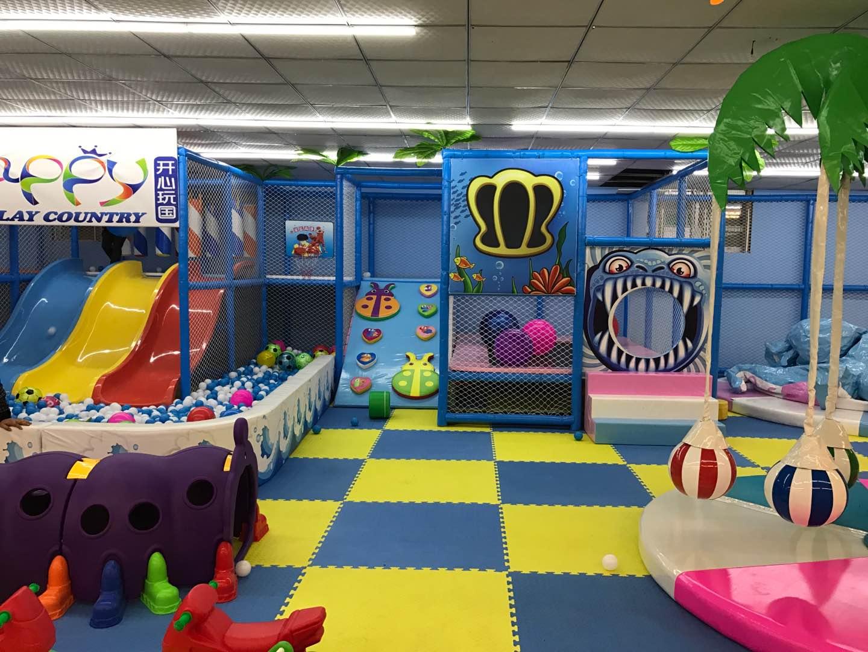 室内儿童游乐场价格_室内儿童游乐场设备价格哪家便宜_开心哈乐儿童乐园