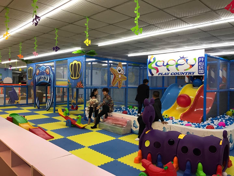 室內兒童游樂園設備生產廠家