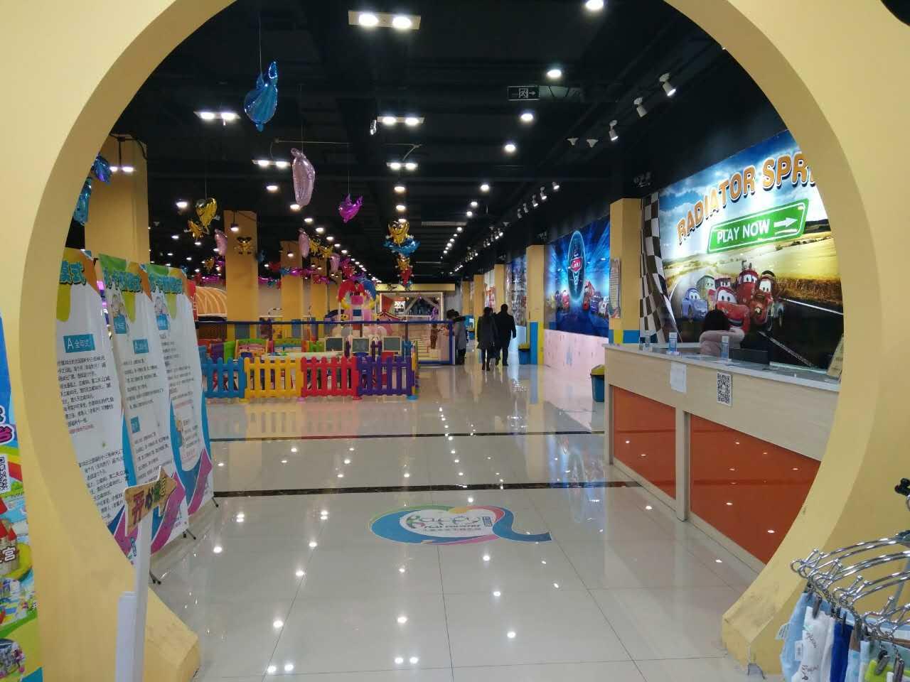 室内儿童游乐场设计方案