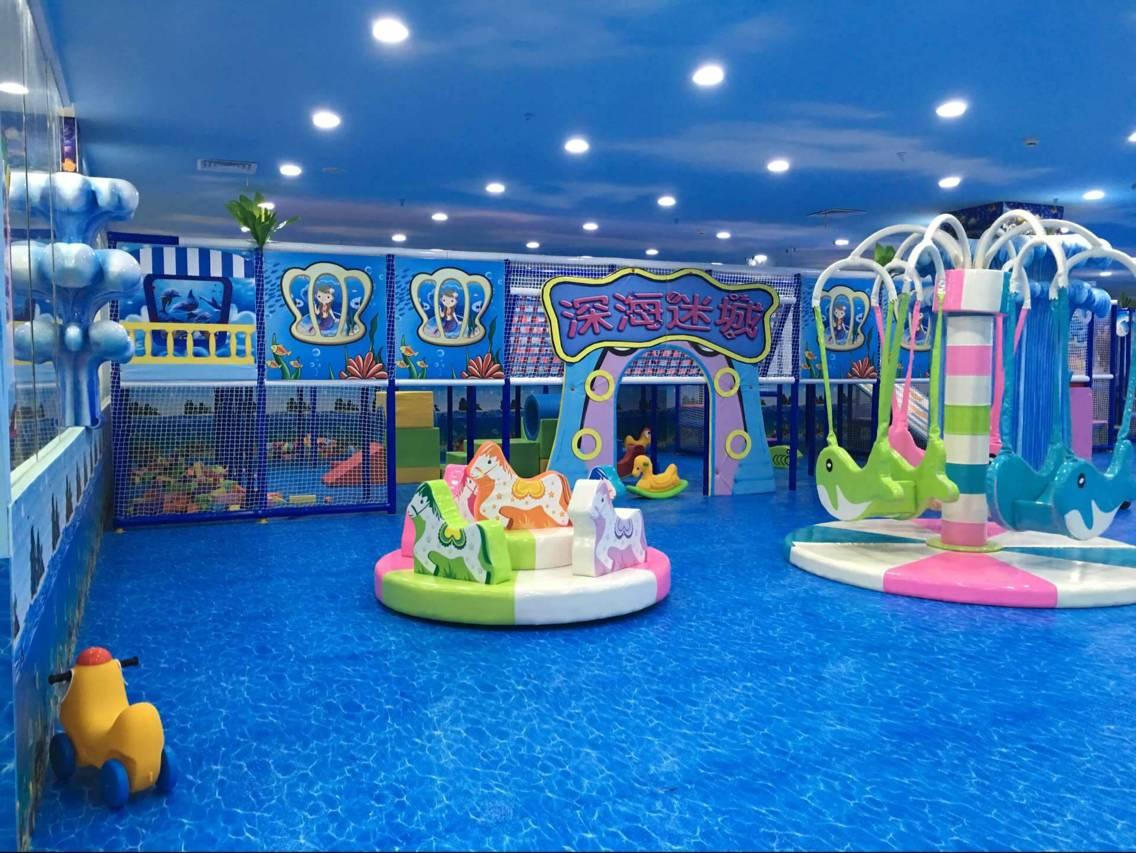 开心玩国大型室内儿童游乐场海洋世界实景图